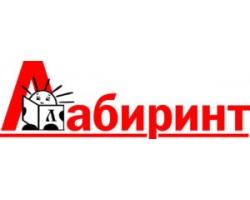 Издательско-книготорговая компания «Лабиринт»